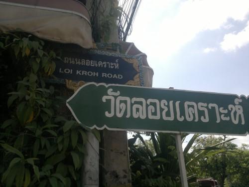 servizio di incontri Chiang mai miglior tagline per il sito di incontri